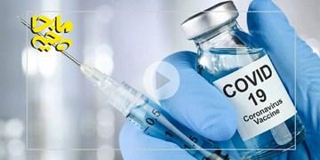 ماجرای نحوه ساخت واکسن کرونا چیه؟