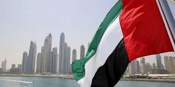 امارات| آغاز رسمی مراحل صدور ویزا برای صهیونیستها