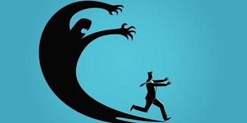 ترس خوب و ترس بد از نگاه قرآن