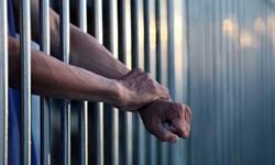 ۲۱ زندانی شهرستان دیر تحت پوشش کمیته امداد