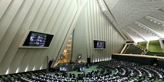 آغاز جلسه علنی نوبت دوم مجلس/ بررسی ادامه لایحه بودجه 1400 در دستور کار