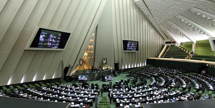 شفافیت آراء هفته آینده در صحن علنی مجلس مطرح میشود