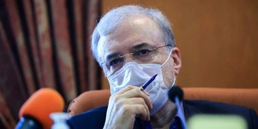 هدف؛ وزیر بهداشت/ گزارشی از هجوم هماهنگ حامیان دولت به سعید نمکی و عملکرد وی
