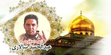 مستند«سالار» امروز با حضور سردار رمضان شریف رونمایی میشود