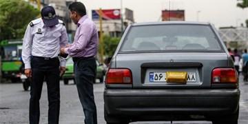 جریمه، توقیف و معرفی به مرجع قضایی در انتظار«پلاک مخدوشها»