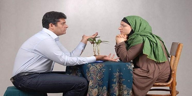 راه های گفت وگوی سالم درباره اختلافات خانوادگی/سموم گفت وگوهای زناشویی چیست؟