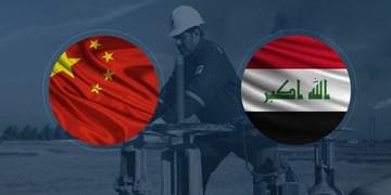 مقام پارلمانی عراقی: آمریکا مانع اجرای توافقات با چین میشود