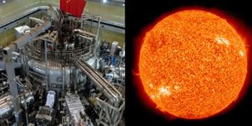رآکتور اتمی «خورشید مصنوعی» در چین آغاز به کار کرد