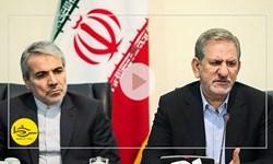 سرخط فارس  ارز جهانگیری ادامه دارد