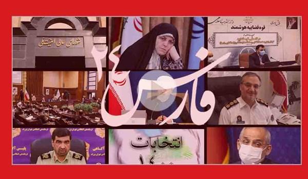 فارس۲۴| از وضعیت محکومیت مولاوردی و ۳ اعدامی حوادث آبان تا بیانیه شورای عالی امینت ملی