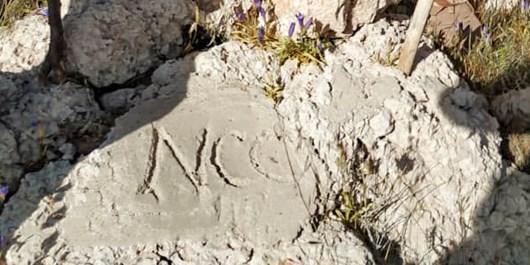 اکتشاف چاه سرنوشتساز در لارستان