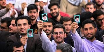 اینفوگرافیک  ۲۵ توصیه رهبر انقلاب به دانشجویان