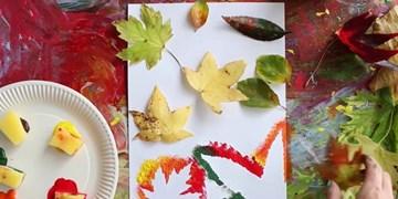 شما برگ پاییزی به خانه نمی برید؟/این زرد و نارنجی ها، جای کرونا را تنگ می کند