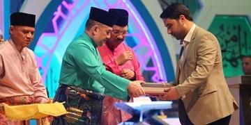 تلاوت قاری صاحب عنوان از مالزی در دومین شب مسابقات سراسری قرآن