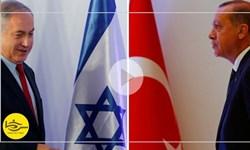 سرخط فارس  ترکیه هم به فلسطین خیانت میکند؟