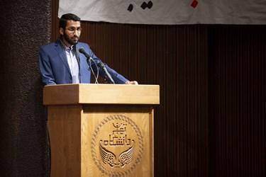 سخنرانی علی طلوعی مسئول بسیج دانشجویی دانشگاه تهران در آیین بزرگداشت روز دانشجو در دانشگاه تهران