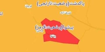 ابهام در وضعیت قرمز پیشوا/ جمعیت معیار تنها شهر حاد کرونا در تهران چیست؟