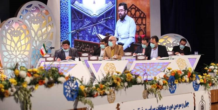 داور مسابقات سراسری قرآن باشید و جایزه بگیرید
