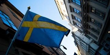 اعتراض به محدودیتهای کرونایی به سوئد نیز کشیده شد