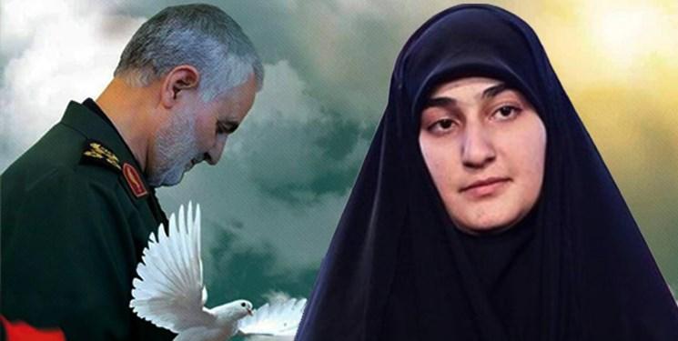 نامه زینب سلیمانی به دختران «حاج قاسم»/ حجابتان را حفظ کنید تا دشمن آتش بگیرد