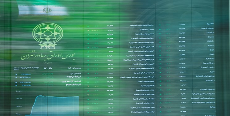 فارس من| صندوقهای ETF دولت زیر NAV معامله میشوند/ سرنوشت دارا سوم چه خواهد شد؟