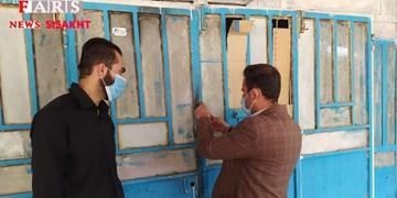 گشت مشترک طرح شهید سلیمانی در بازار پاتاوه/ بازداشت 3 متخلف+تصاویر