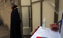 خادمانِ بیمنت «طرح شهید سلیمانی»، محله به محلهی ایران، پیگیر سلامت مردم+ عکس