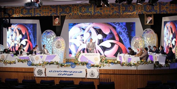 برترین قاریان و حافظان قرآن کشور در سال 1399 معرفی شدند