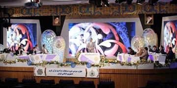 سیوهفتمین دوره مسابقات بینالمللی قرآن از امشب آغاز میشود