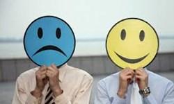 این بیماری گاهی شادتان میکند و گاهی غمگین!