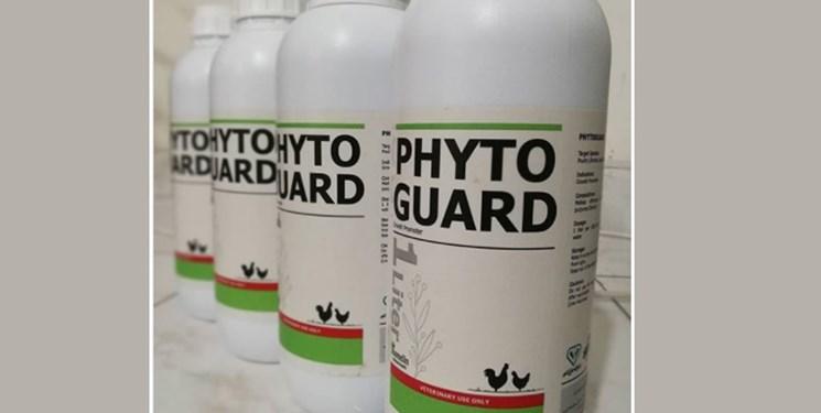 تولید داروی گیاهی محرک رشد و تقویت کننده سیستم ایمنی دام و طیور برای اولین بار در کشور