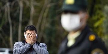 توزیعکننده مسلح «قرص روانگردان» دستگیرشد+ جزئیات