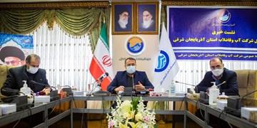 آب 14 شهر آذربایجانشرقی در وضعیت سربه سر/  افت فشارآب در برخی مناطق تبریز