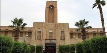 تصمیم به استعفای اعضای  هیئت علمی دانشگاه صنعت نفت در واکنش به برخورد سلیقه ای وزارت نفت