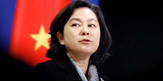 چین: برجام در برههای حساس قرار دارد/ آمریکا تحریمها را رفع کند