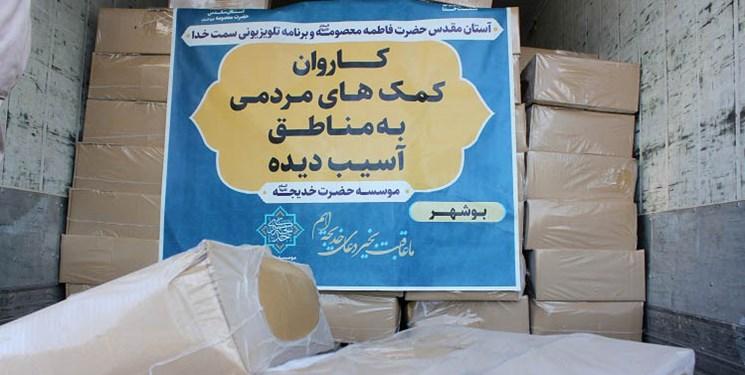 مسجدیها 2200 بسته گوشت به سیلزدگان بوشهر اهدا کردند