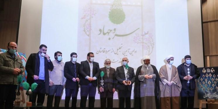 برگزاری اولین آیین سرو جهاد / تجلیل از سروقامتان عرصه محرومیت زدایی