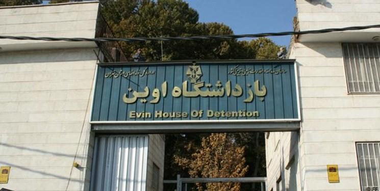 ورود کمیسیون امنیت ملی مجلس به اتفاقات زندان اوین