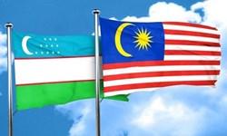 حقوق بشر محور رایزنی مقامات ازبکستان و مالزی