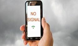 ضعف سیگنالدهی تلفن همراه در بخش مرکزی کهگیلویه/اپراتورهایی که در دسترس نیستند