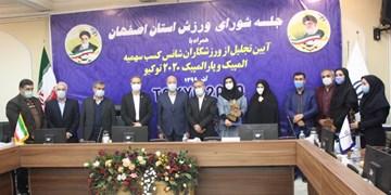 هدیه فشار و کرونا به ورزشکاران بخاطر عکس یادگاری مدیران/ استاندار اصفهان سند نوشته نشده را رونمایی کرد؟