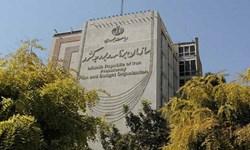 سازمان برنامه و بودجه: مجوزهای خاص باعث کاهش سهم صندوق توسعه ملی شد