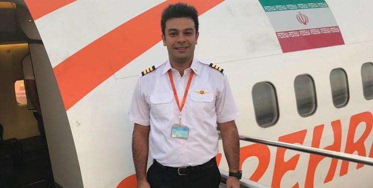 سازمان هواپیمایی:  هیچ محدودیتی برای به کارگیری مجدد «کاپیتان امیرصادقی» وجود ندارد + جزئیات