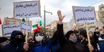 تجمع اعتراضی مردم تبریز مقابل  کنسولگری ترکیه