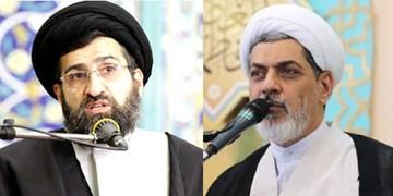 حسینی قمی و رفیعی سخنرانان این هفته مسجد جمکران