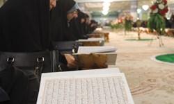 برگزاری دورههای مجازی مرکز قرآن و حدیث در ترم پاییز با 250 داوطلب