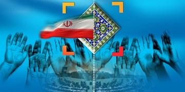 تاکید تشکلهای فرهنگیان اصفهان بر ضرورت وحدت نیروهای انقلاب