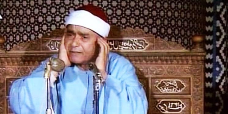 تلاوتی کمتر شنیده شده از مصطفی اسماعیل+صوت