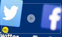 سر خط فارس| جنجال توئیتر و فیسبوک در بودجه دفاعی آمریکا