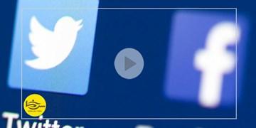 سر خط فارس  جنجال توئیتر و فیسبوک در بودجه دفاعی آمریکا